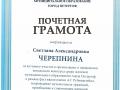 tehnicheskoe-zaklyuchenie-304