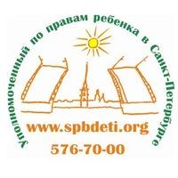 spbdeti.org